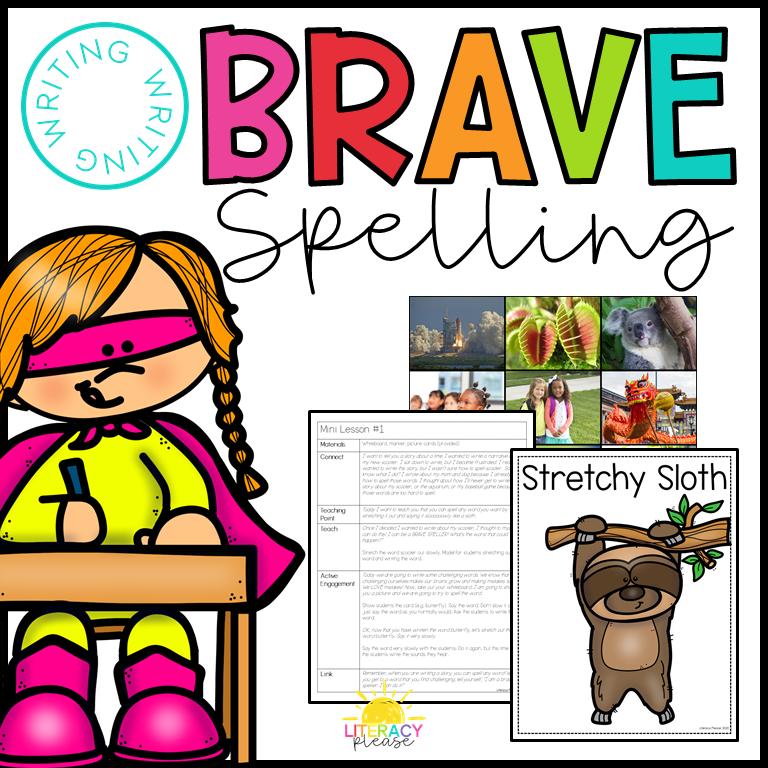 Google_Brave_Spelling_Activities